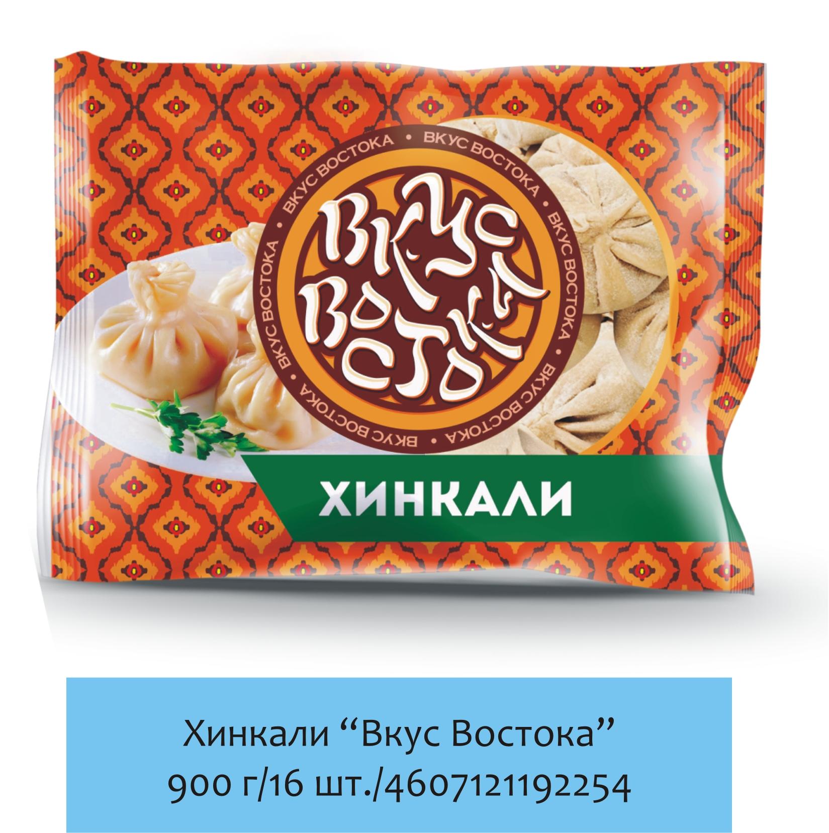 хинкали Вкус Востока