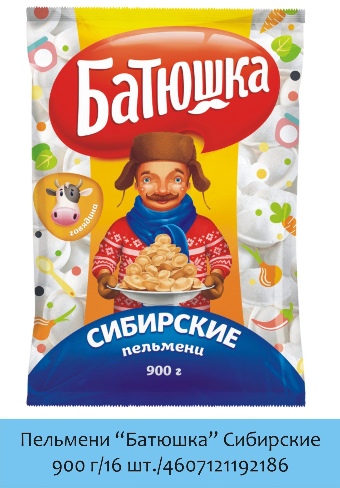 пельмени Батюшка Сибирские