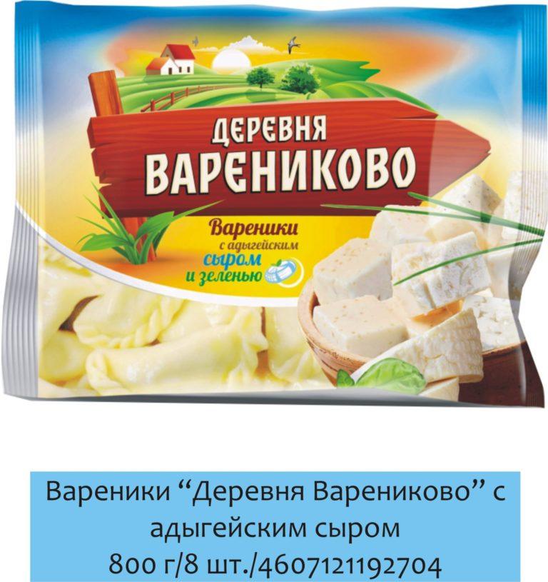 вареники Деревня Варениково с адыгейским сыром