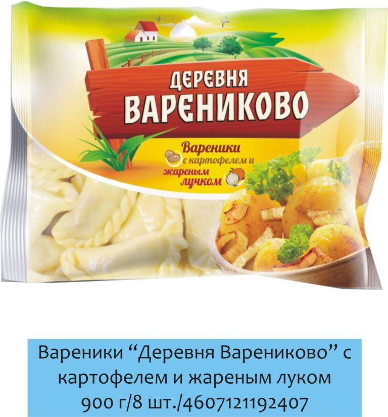 вареники Деревня Варениково с картофелем и жареным луком