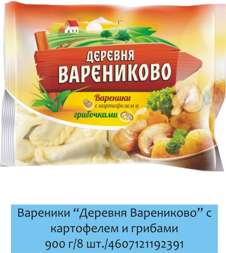 вареники Деревня Варениково с картофелем и грибами