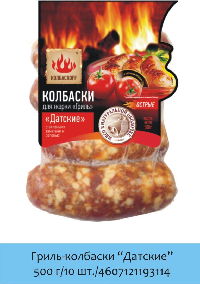 колбаски для жарки Датские