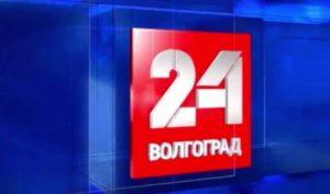 Рассказали о компании на России 24