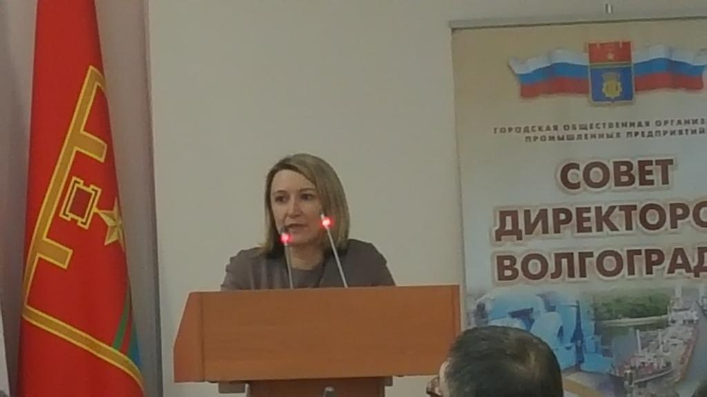 Альтернатива Волга вступила в Совет директоров Волгограда